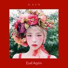 Gain - End Again