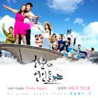 Haeundae Lovers OST Part 1
