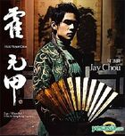 Jay Chou Cover 14