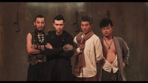Khalil Fong - Wu Kong
