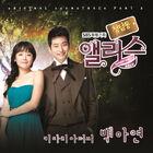 Cheongdamdong Alice OSTPart3