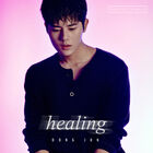 Dong Joon - Healing