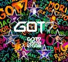 GOT7 Japan Tour 2016 'Mori↑Gatte Yo' in Makuhari Messe
