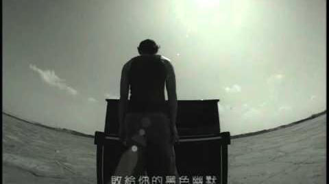 Jay Chou - Black Humor