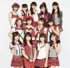 Morning Musume-One and Only