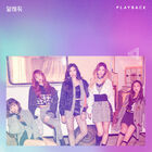 PLAYBACK - 말해줘 (Want You To Say)