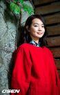 Shin Min Ah28