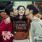Sweet Stranger and Me OST