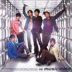 V6 - musicmind-CD