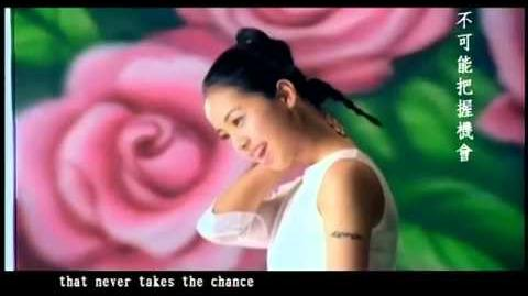 蔡依林 Jolin Tsai - The Rose (MV)
