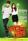 A Better Tomorrow-Naver TV-2014-00