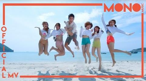 Candy Mafia - Honey Honey Official MV