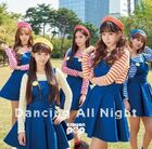Crayon-pop-to-release-2nd-japanese-single-dancing-all-night-japanese-version-of-uh-ee