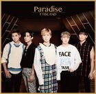 FTISLAND - 17th Single 'Parasise'