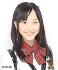 Matsui Rena2