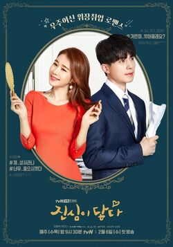 Touch Your Heart-tvN-2019-02