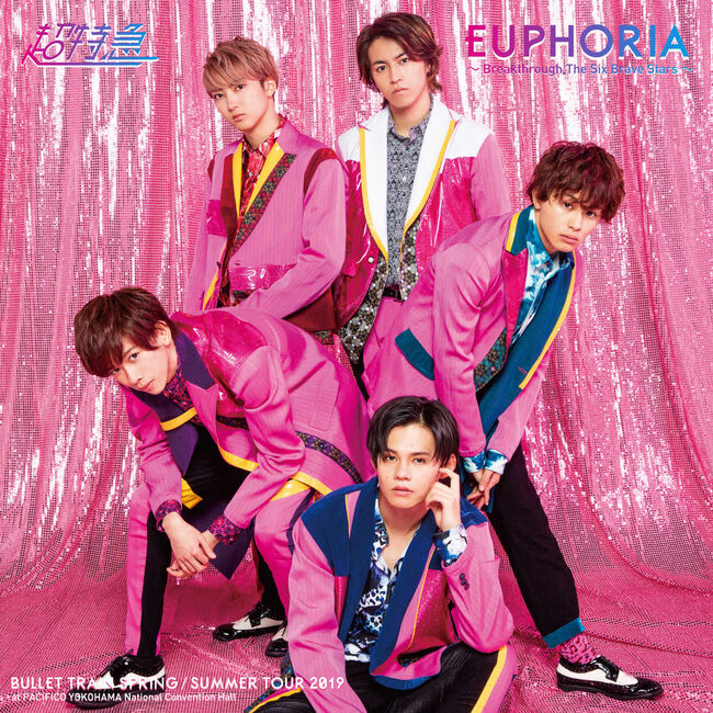 Bullet Train - EUPHORIA-CD