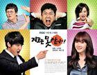 Cant Lose MBC2011 2