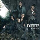 DEEP - Mirai e no Tobira-CD