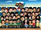 Familyoutingguest 20100220 seoulbeats