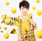 Gouriki Ayame - Kuyashii Kedo Daiji na Hito
