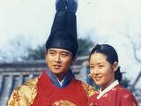 Jang Hee Bin (SBS)