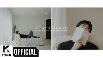 MV Epitone Project(에피톤 프로젝트) Love, that suffocating moment(사랑, 그 숨 막히던 순간)