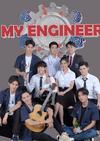 My Engineer 2