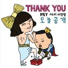 Psy-thank-you-400x400