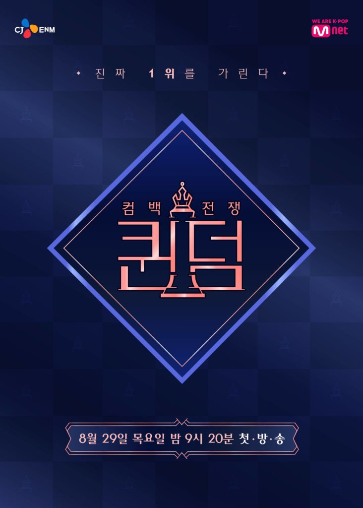 Queendom temporada 1 Latest?cb=20190819224500&path-prefix=es