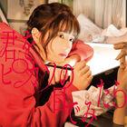 SHE IS SUMMER (MICO) - Kimi wo Picasso no me de mitara 君をピカソの目でみたら