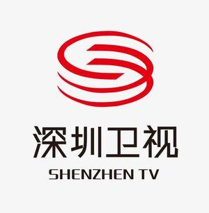 Shenzhen-TV-LOGO