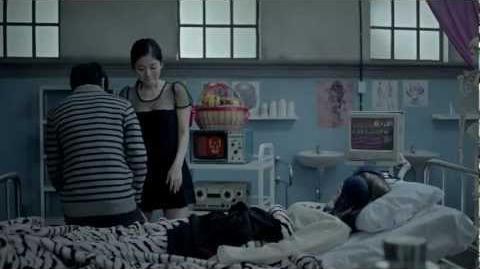 미료 'DIRTY' 뮤직비디오 Full ver.