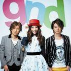 Agaruneku DVD1