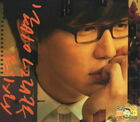 Goodbye One More Time - Sung Si Kyung