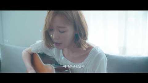Lalasweet(랄라스윗) - 여름비 Official M V