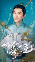 Love is All-Youku-202010
