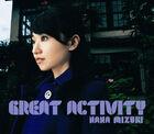 Mizuki Nana - GREAT ACTIVITY CD