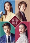 Ms. Perfect-KBS2-2017-03