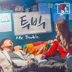 My Wife's Having an Affair This Week OST Part2