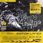 Don Mills - SWITCH LANES-CD