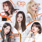 EXID JAP Album