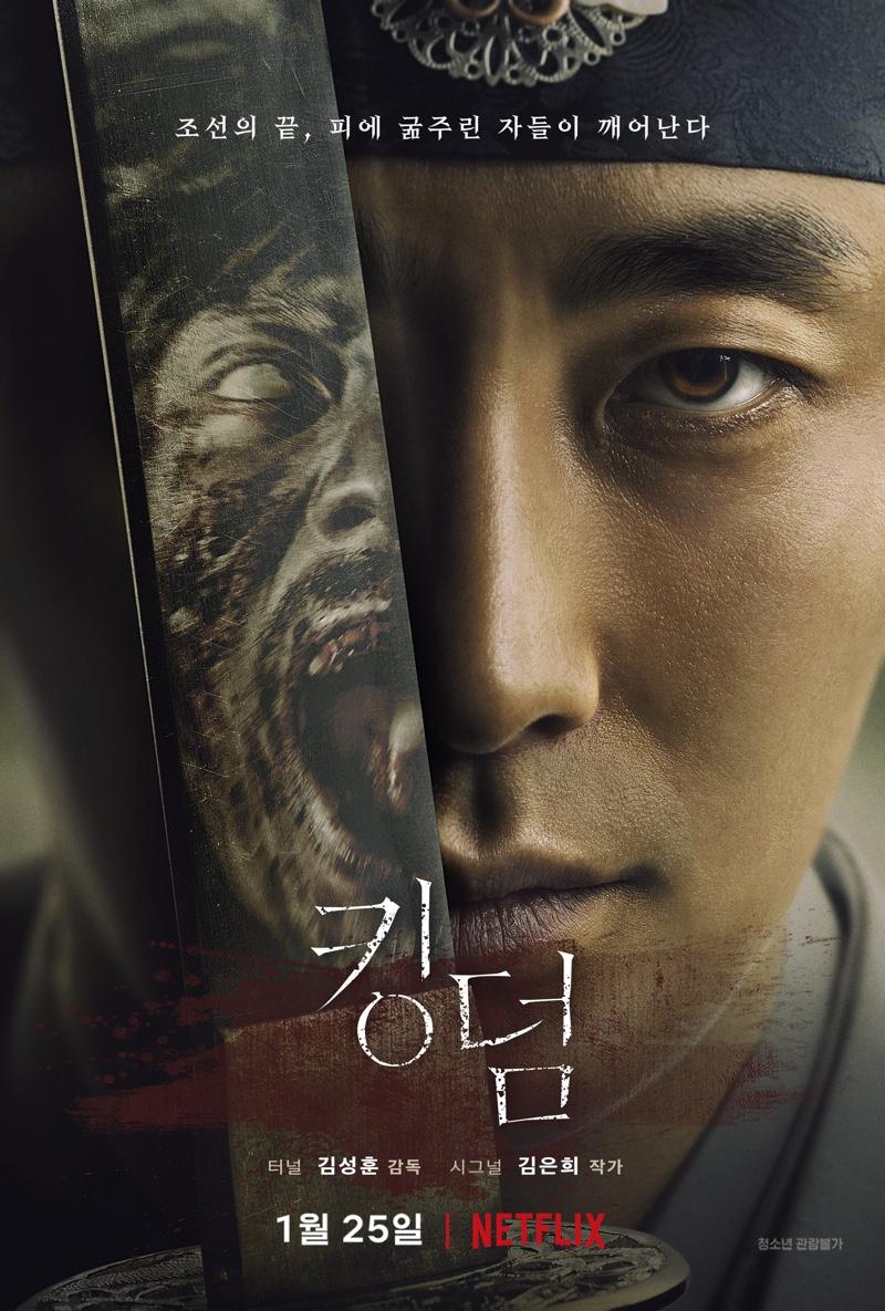 Kingdom de Netflix la mejor serie de zombies del top de zombies
