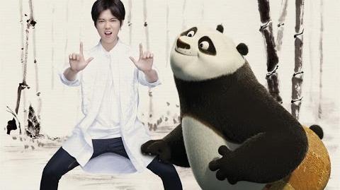 LuHan - Deep (Kung Fu Panda3 Official Promotion Song)