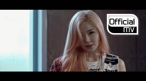 MV Gilme(길미) Success (Don't KILL my Vibe)