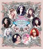 Snsd the boys albumm covers (2)