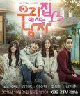 Sweet Stranger and Me-KBS2-2016-01