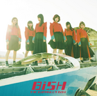 BiSH - THE GUERRiLLA BiSH-CD
