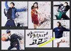 Cheer Up!KBS22015-4