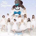 EGirls - Mr. Snowman